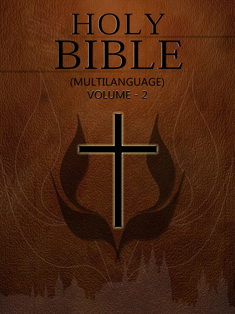 Holy Bible (Multilanguage) Volume 2