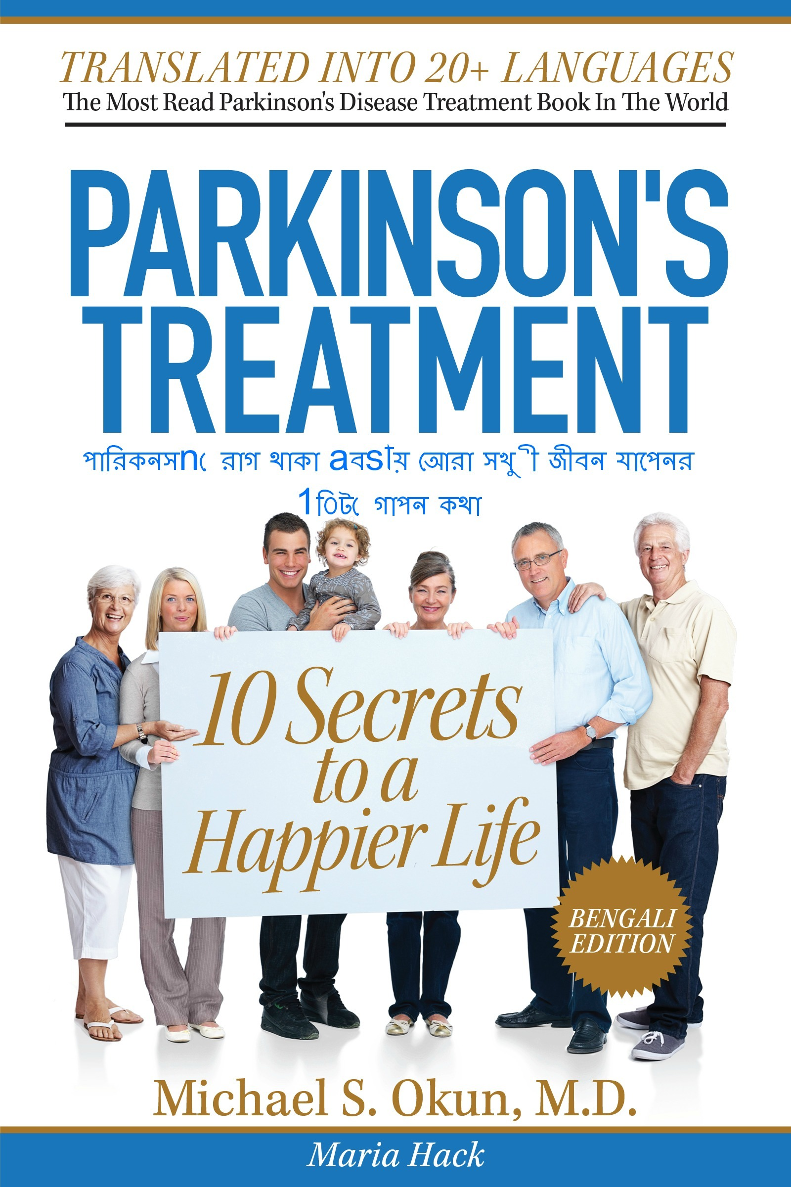 Parkinson's Treatment Bengali Edition: 10 Secrets to a Happier Life:পারিকনসn েরাগ থাকা aবsায় আেরা সখু ী জীবন যাপেনর 10িট েগাপন কথা মাiেকল eস. o