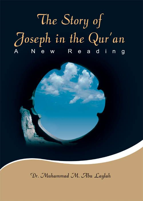 The Story of Joseph in the Quran