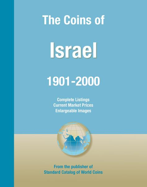 Coins of the World: Israel