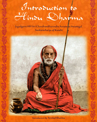 Introduction to Hindu Dharma By: Michael Oren Fitzgerald