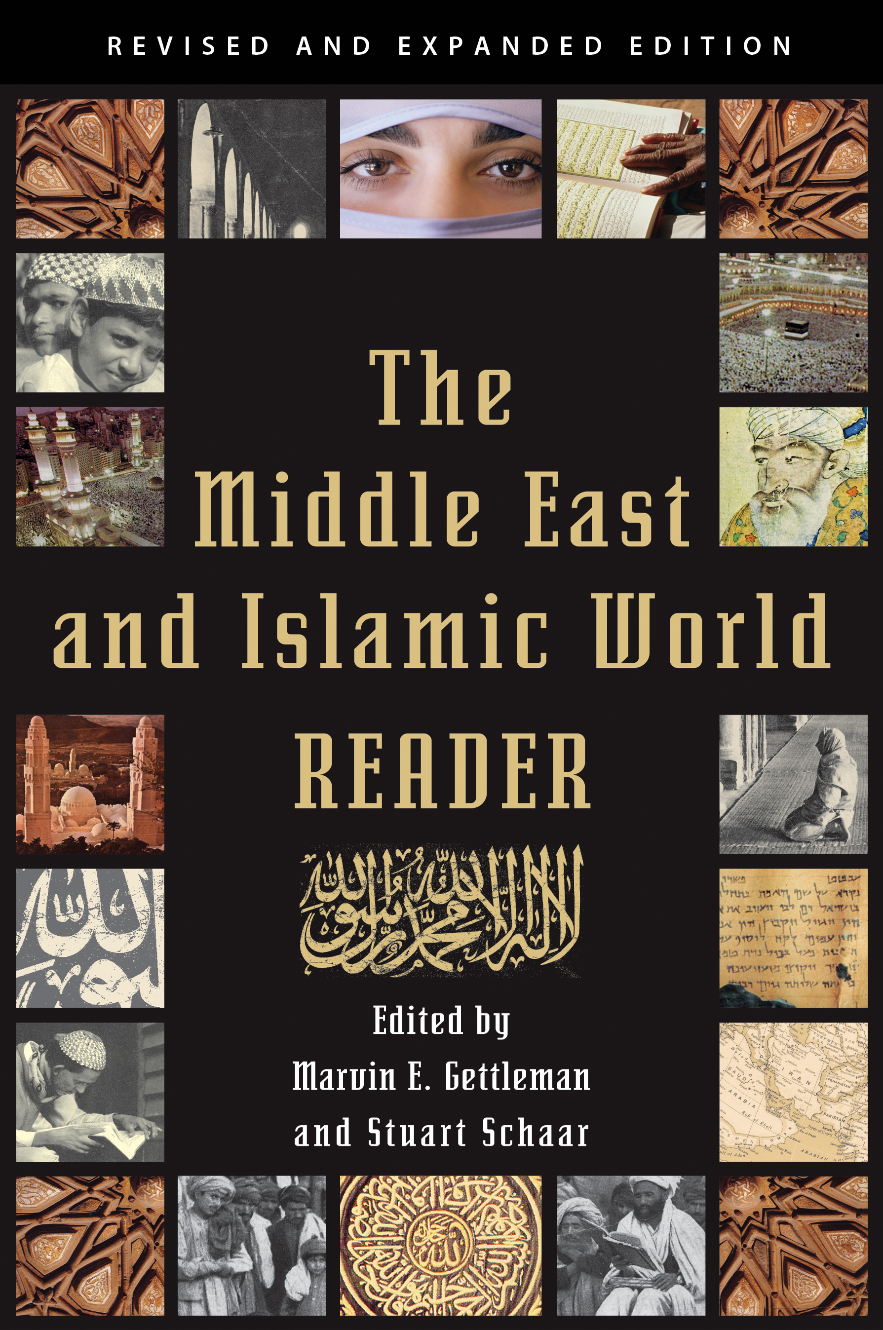 The Middle East and Islamic World Reader By: