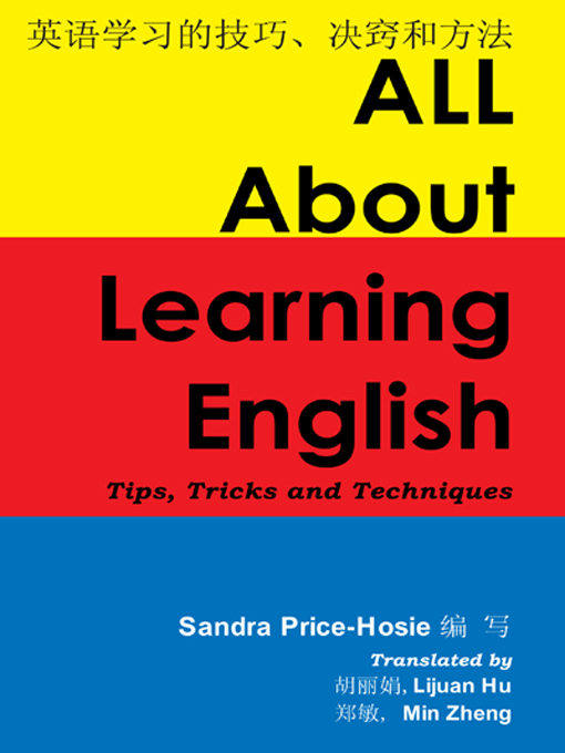 All About Learning English By: Sandra Price-Hosie