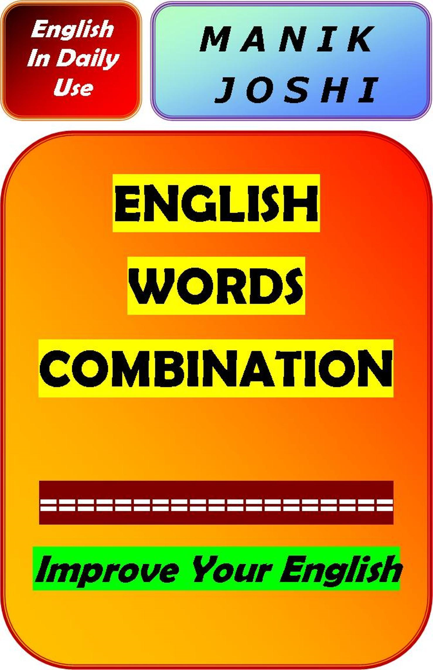 English Words Combination