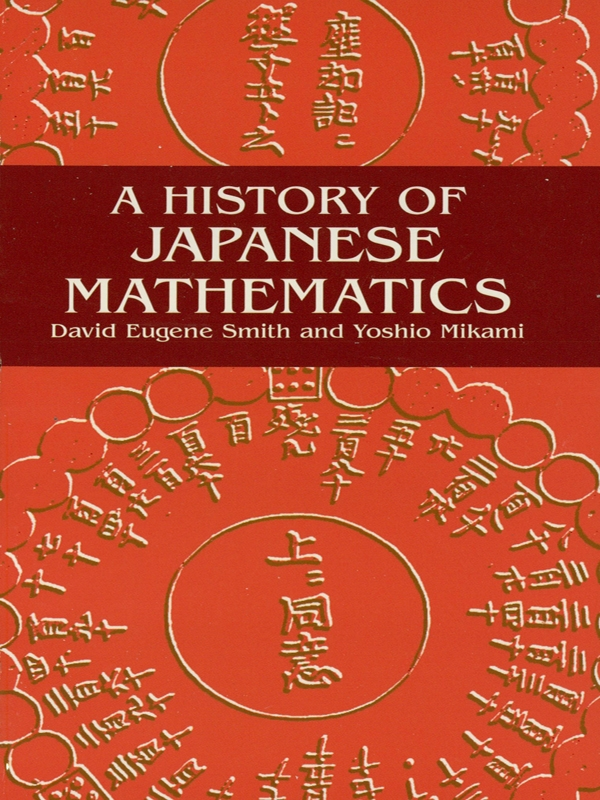 A History of Japanese Mathematics