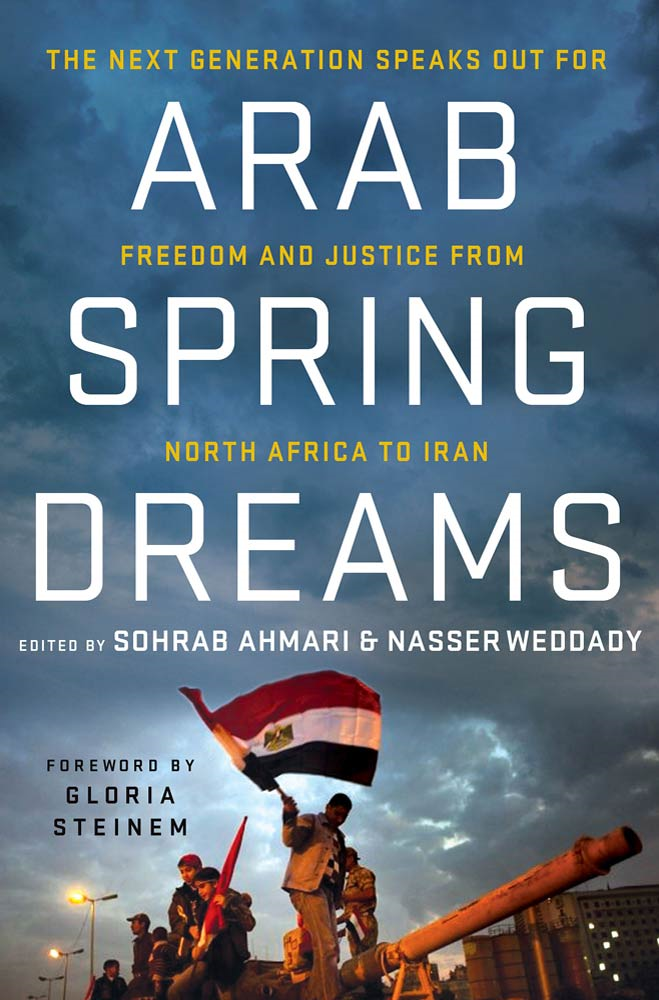 Arab Spring Dreams By: