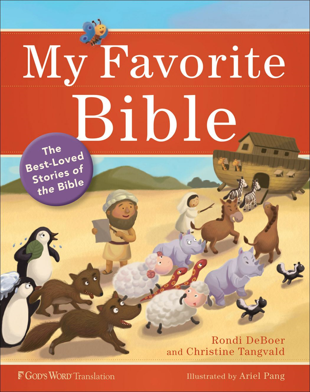 My Favorite Bible