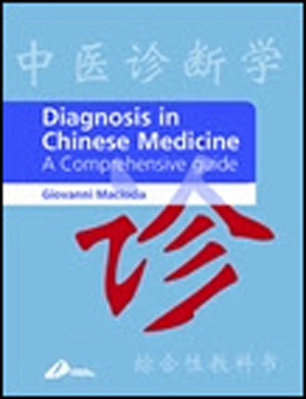 Diagnosis in Chinese Medicine A Comprehensive Guide