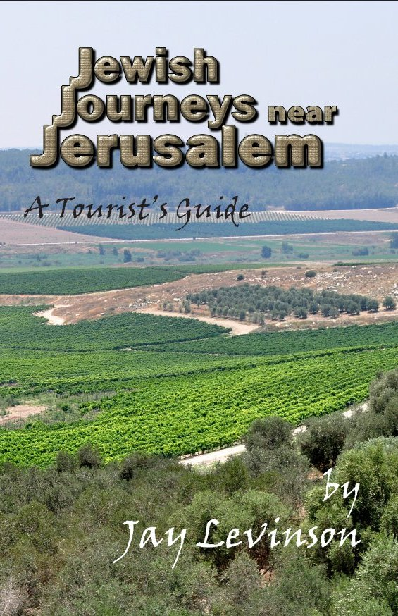 Jewish Journeys near Jerusalem