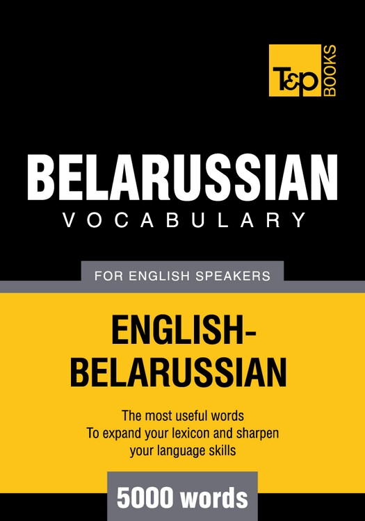 Belarussian Vocabulary for English Speakers - 5000 Words By: Andrey Taranov