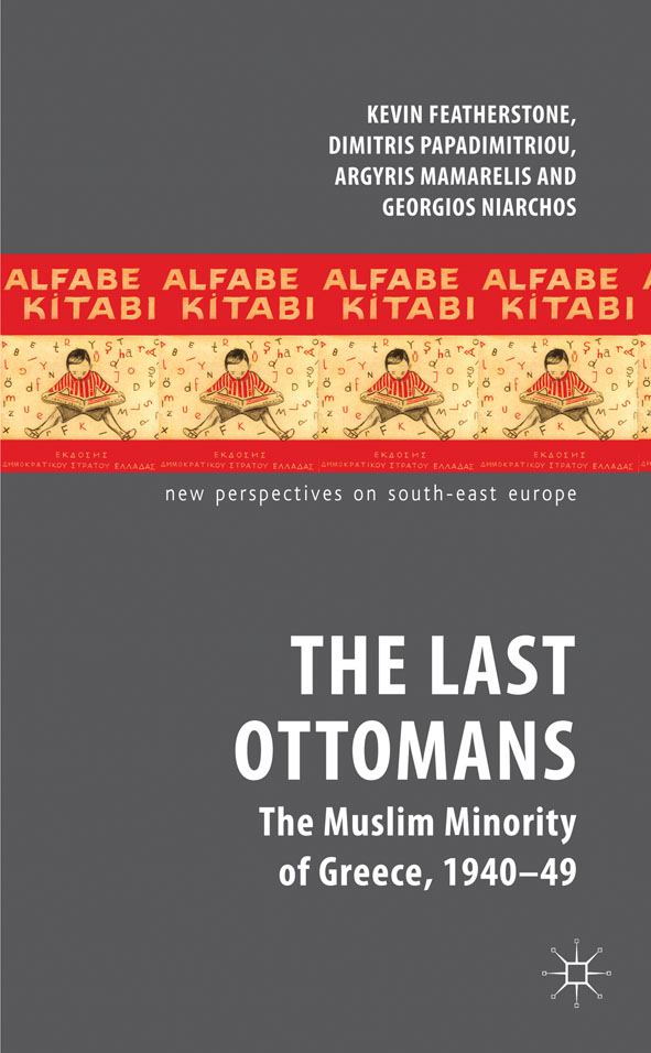 The Last Ottomans