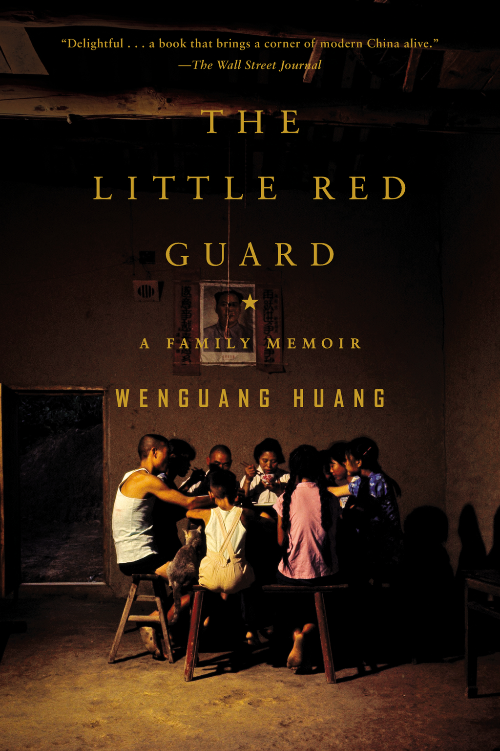 The Little Red Guard By: Wenguang Huang