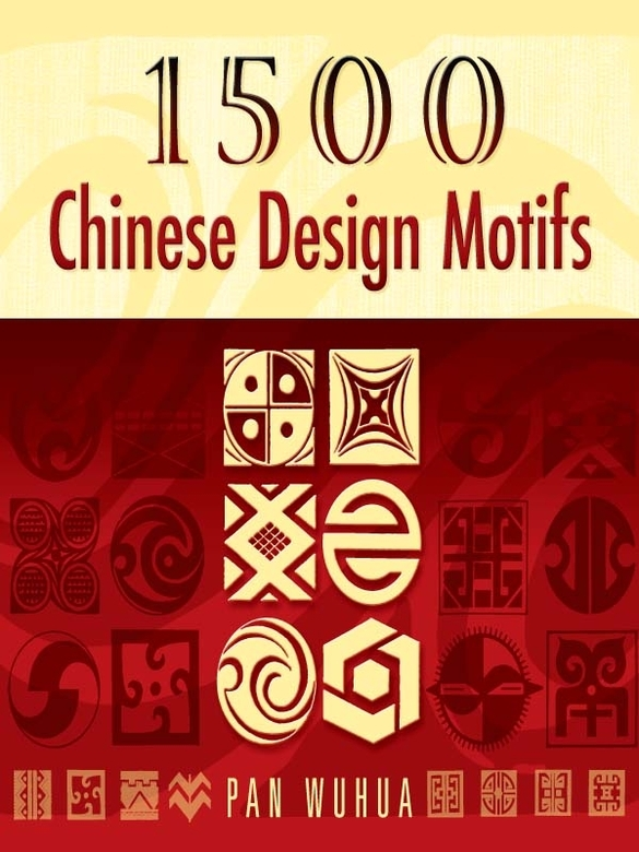 1500 Chinese Design Motifs