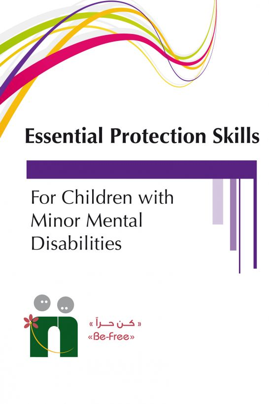 A Training Guide on Fundamental Protection Skills for Children with Motor Disabilities