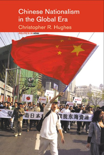 Chinese Nationalism in a Global Era