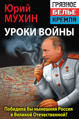 pdf misterioso 2011