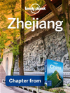 Lonely Planet Zhejiang: