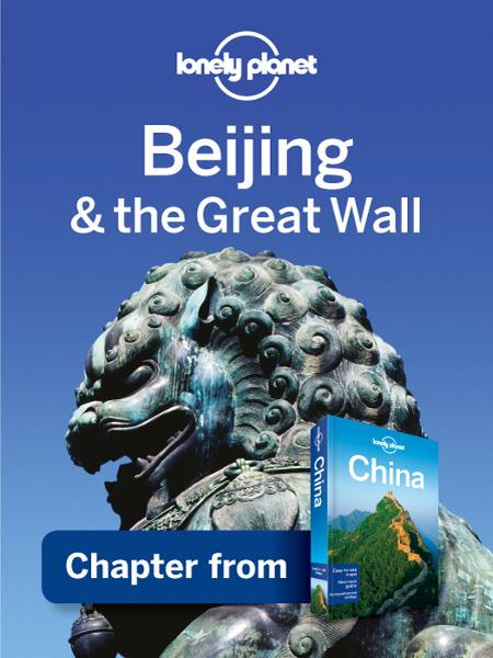 Lonely Planet Beijing & the Great Wall