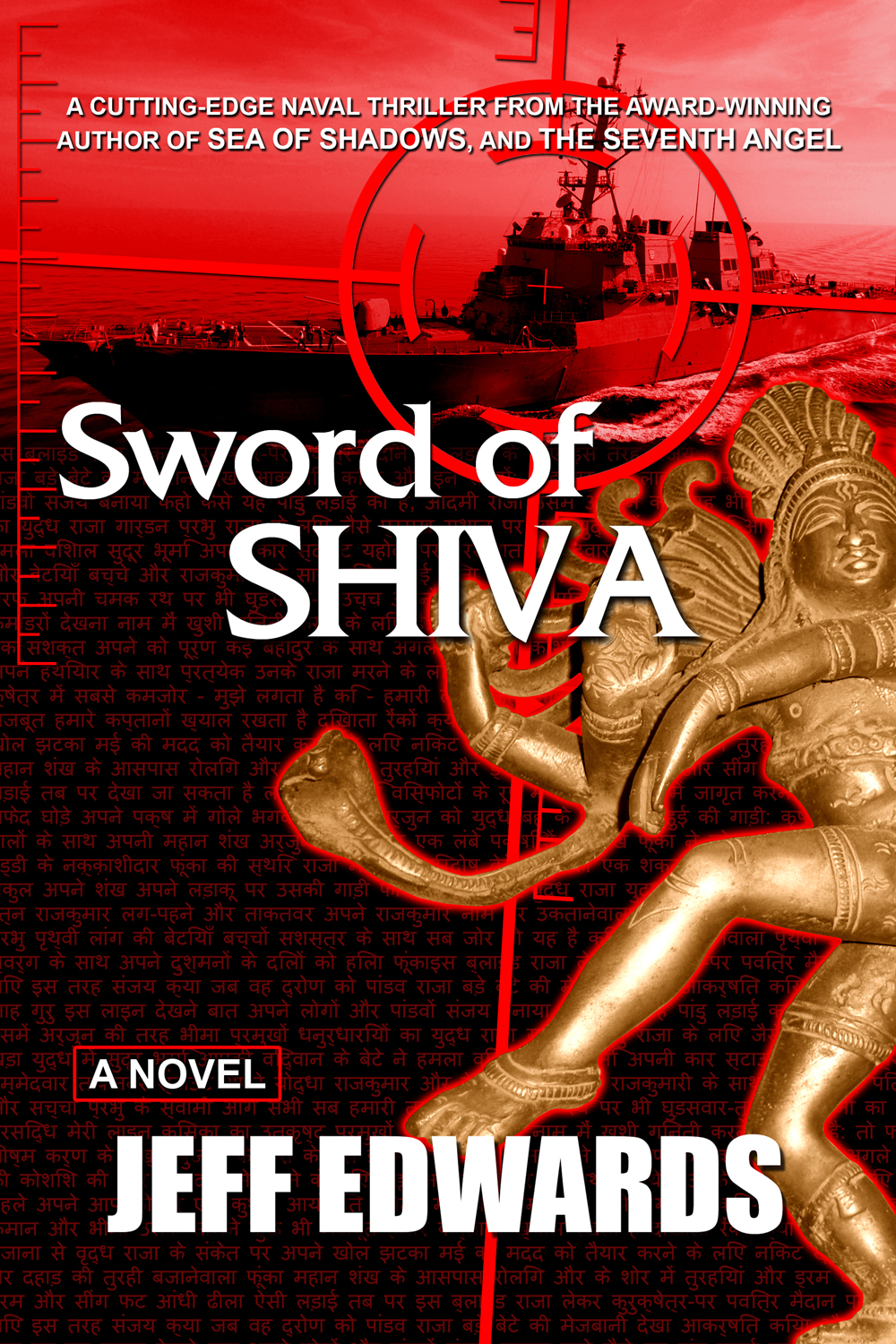 Sword of Shiva (For fans of Tom Clancy and Dale Brown)