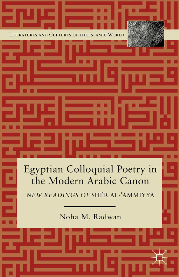 Egyptian Colloquial Poetry in the Modern Arabic Canon New Readings of Shi'r al-'Ammiyya