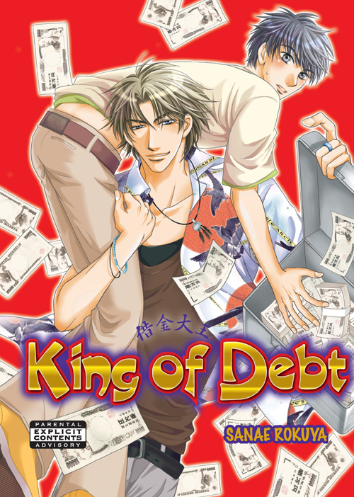 King of Debt (Yaoi Manga) By: Sanae Rokuya