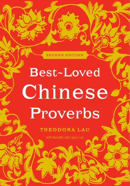 Best-Loved Chinese Proverbs By: Kenneth Lau,Laura Lau,Theodora Lau