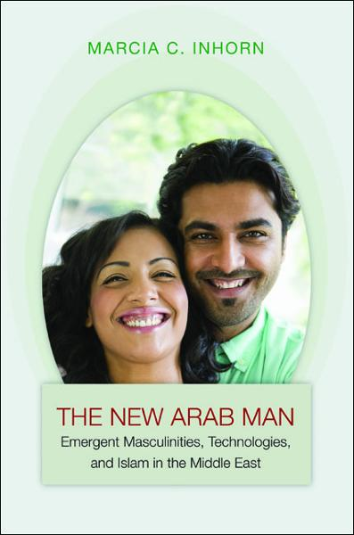 The New Arab Man