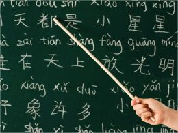 A Beginners Guide to Chinese