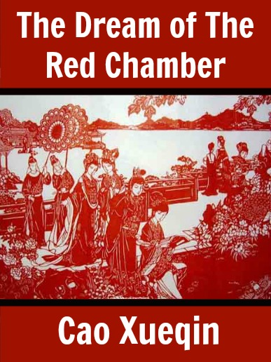 The Dream of the Red Chamber  Book I