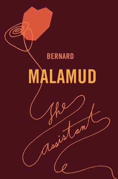 The Assistant By: Bernard Malamud