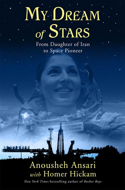 My Dream of Stars By: Anousheh Ansari,Homer Hickam