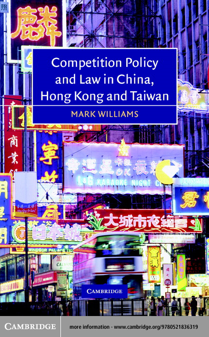 Comp Policy Law China HK Taiwan