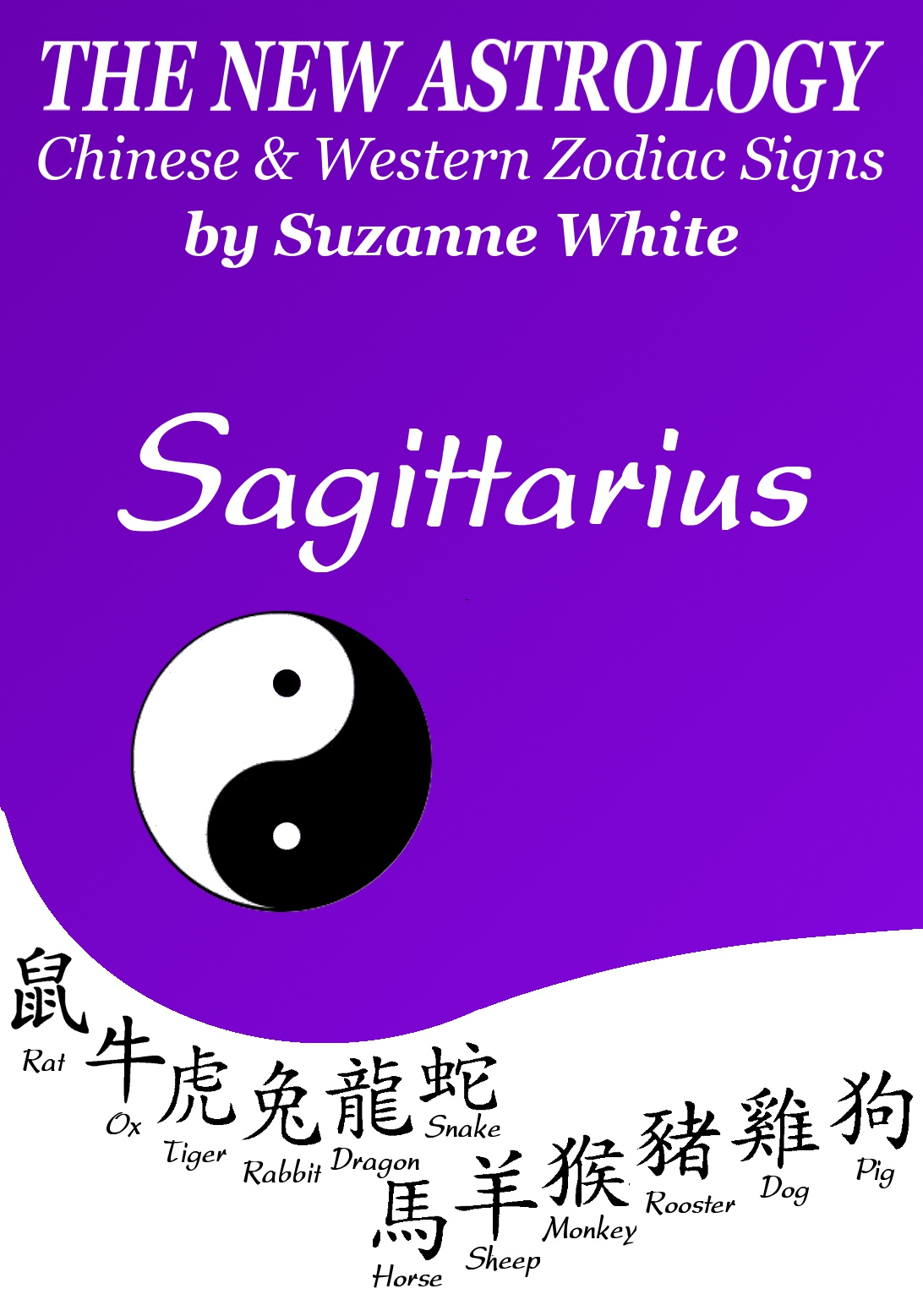 SAGITTARIUS THE NEW ASTROLOGY -CHINESE AND WESTERN ZODIAC SIGNS By: Suzanne White