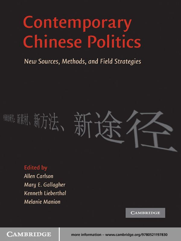 Contemporary Chinese Politics By: