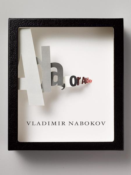 Ada, or Ardor By: Vladimir Nabokov