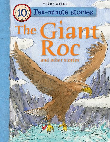The Giant Roc and Other Stories By: