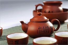 Chinese Tea: A Guide to the History of Chinese Tea and How it is Used to Treat Several Ailments