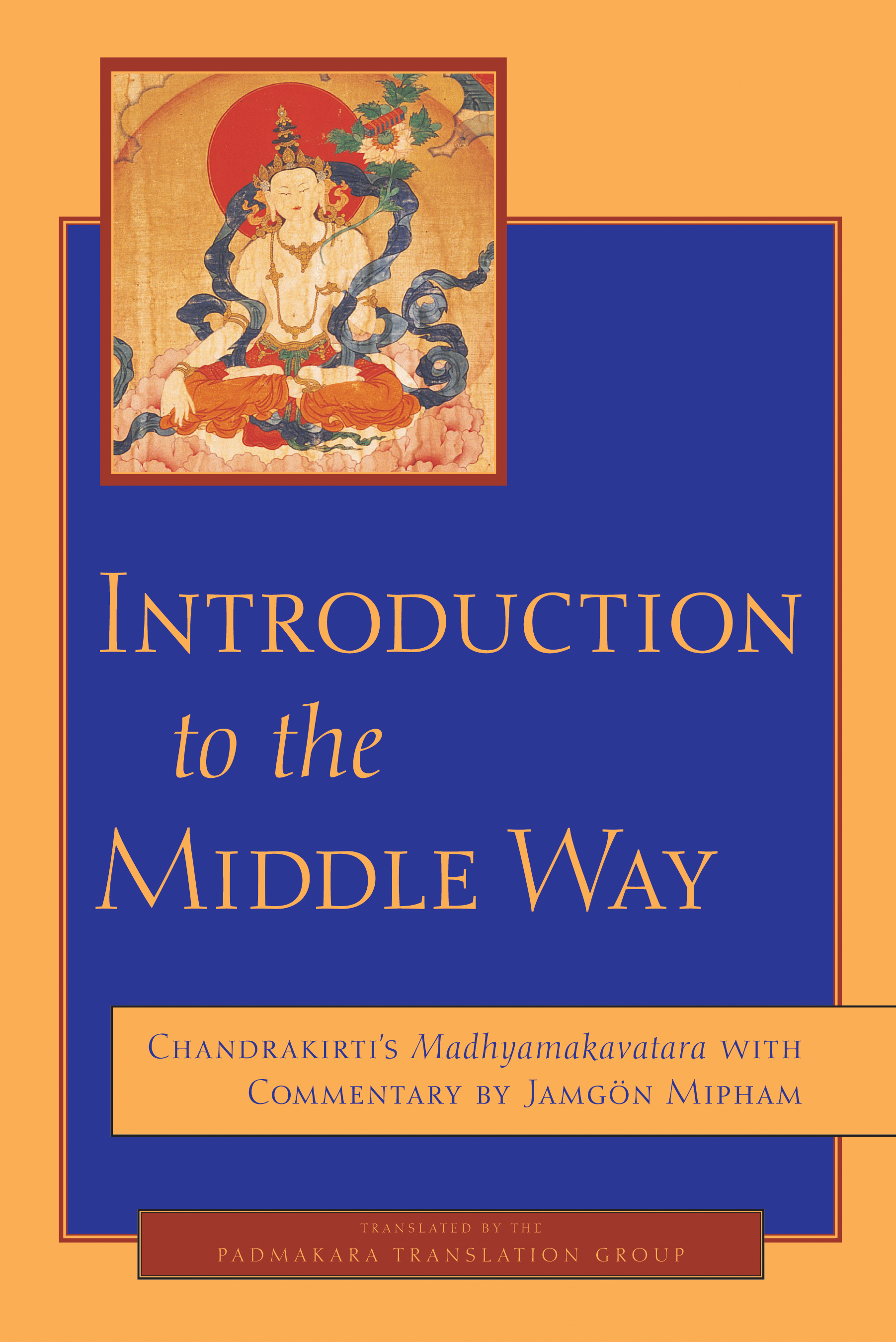 Introduction to the Middle Way: Chandrakirti's <i>Madhyamakavatara</i> with Commentary by Ju Mipham