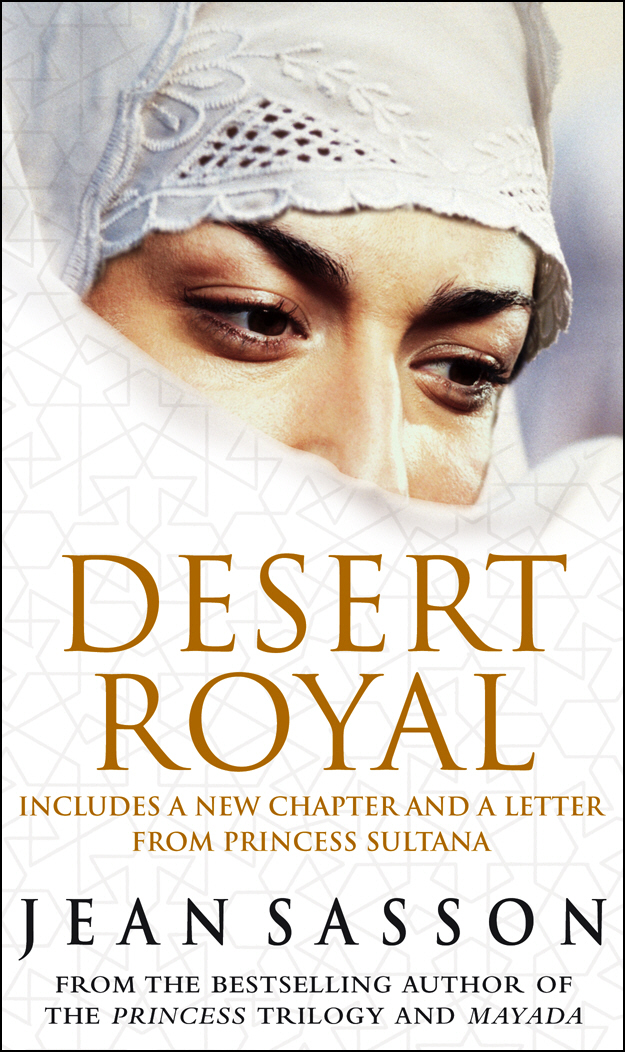 Desert Royal Princess 3