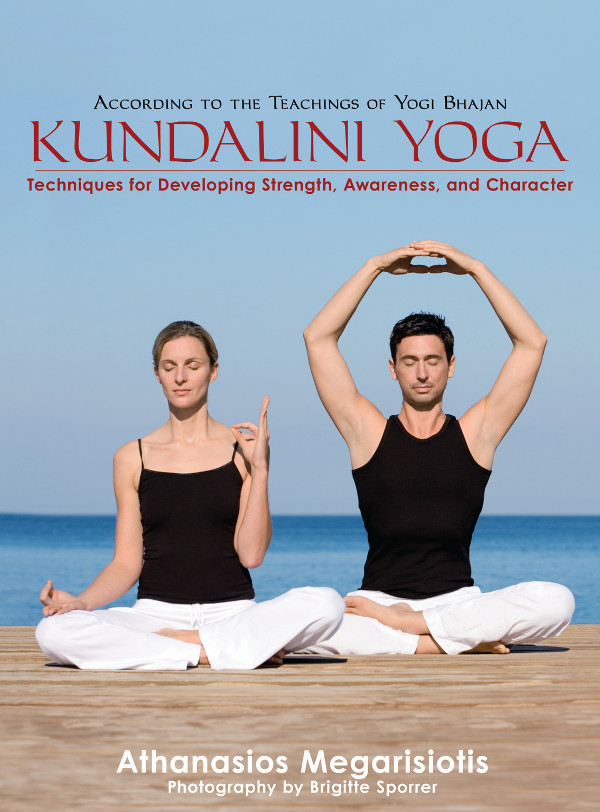 Kundalini Yoga: Techniques for Developing Strength, Awareness, and Character By: Athanasios Megarisiotis