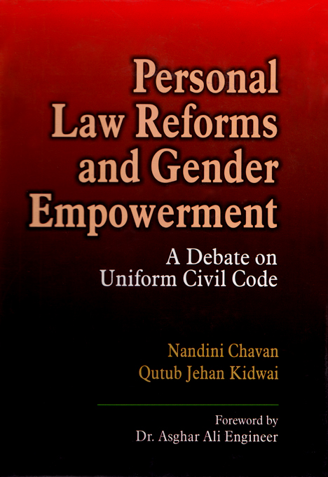 Personal Law Reforms and Gender Empowerment