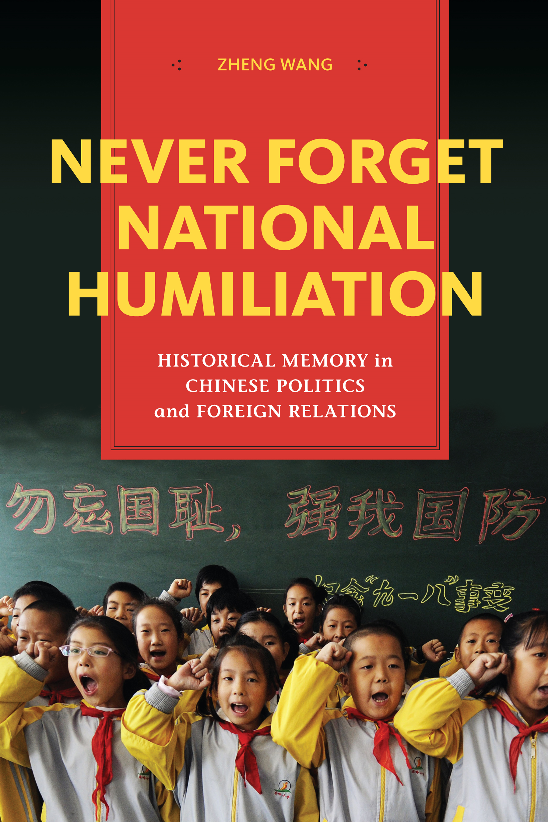 Never Forget National Humiliation By: Wang Zheng