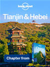 Lonely Planet Tianjin & Hebei: