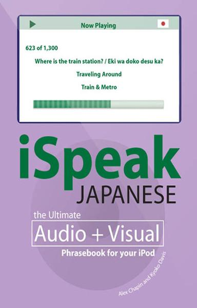 iSpeak Japanese Phrasebook (MP3 CD + Guide) : The Ultimate Audio & Visual Phrasebook for Your iPod: The Ultimate Audio & Visual Phrasebook for Your iPod