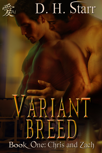 D.H. Starr - Variant Breed Book One