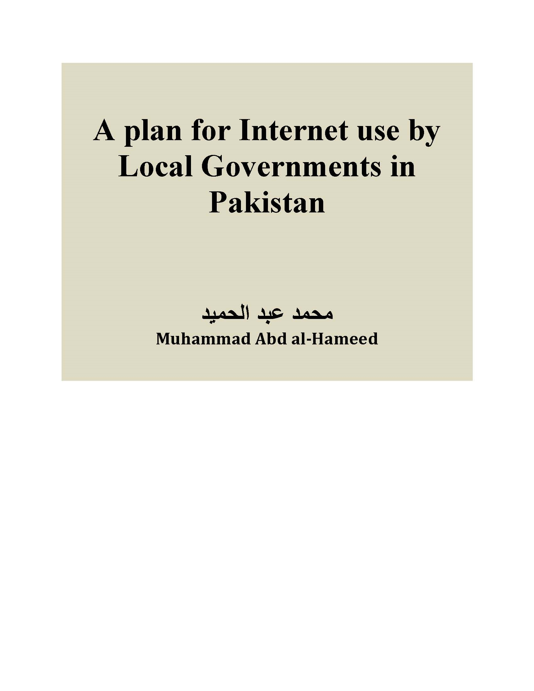 A plan for Internet use by Local Governments in Pakistan
