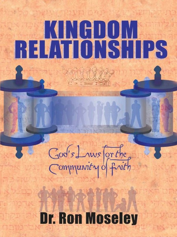 "Kingdom Relationships: God""s Laws For The Community Of Faith"