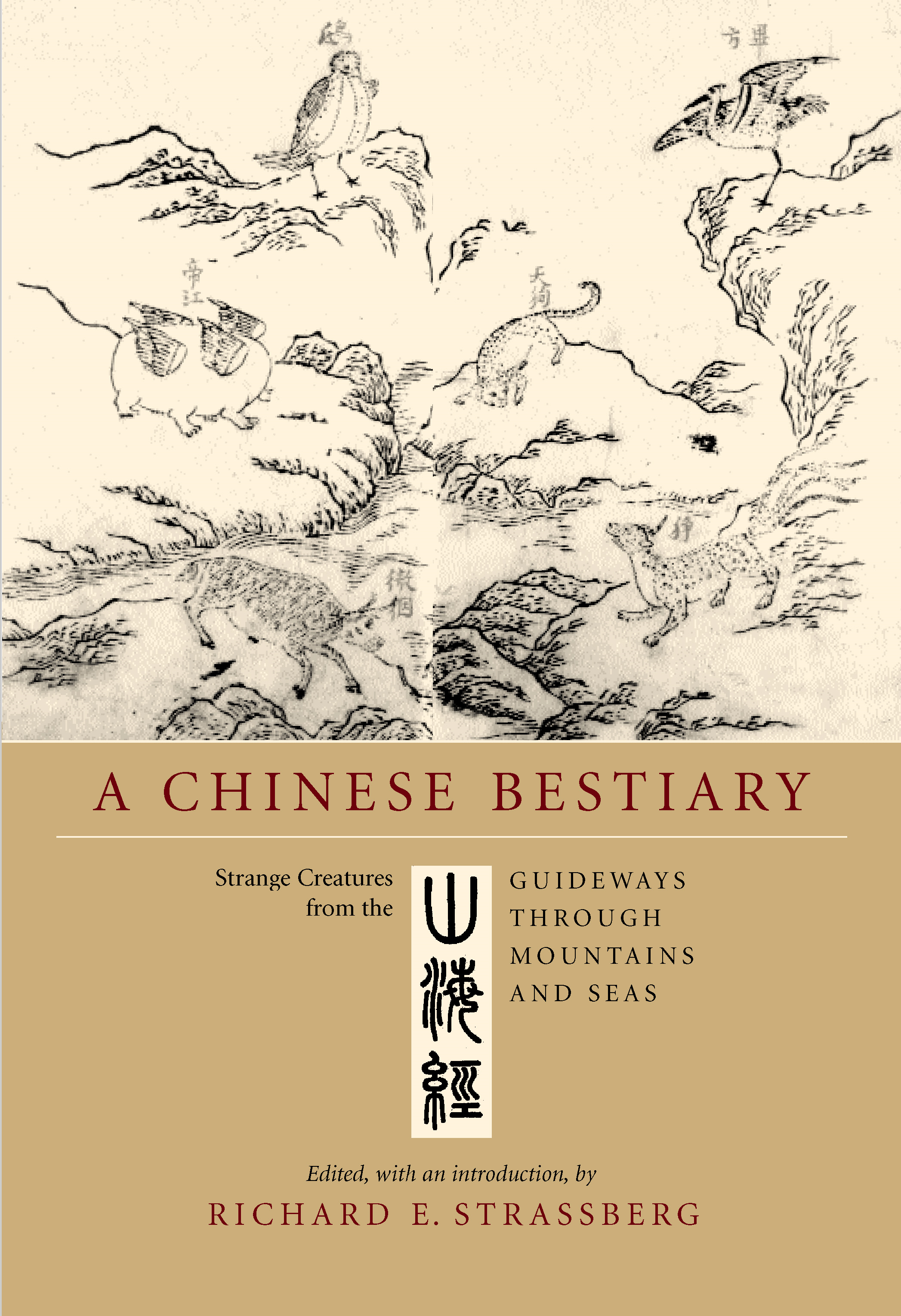 A Chinese Bestiary: Strange Creatures from the <i>Guideways through Mountains and Seas</i>