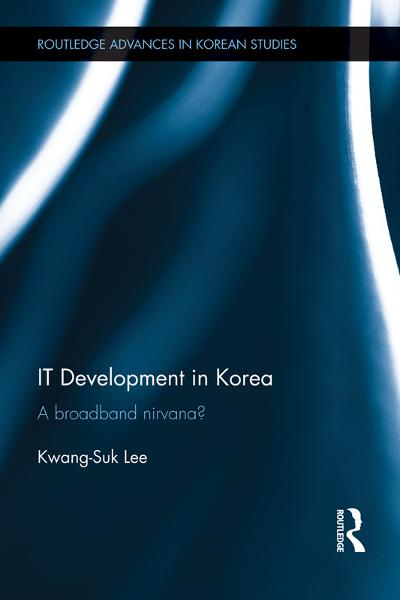 IT Development in Korea