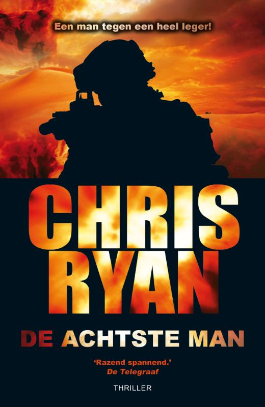 Strike Back: Chris Ryan: 9781844135356: Amazon.com: Books